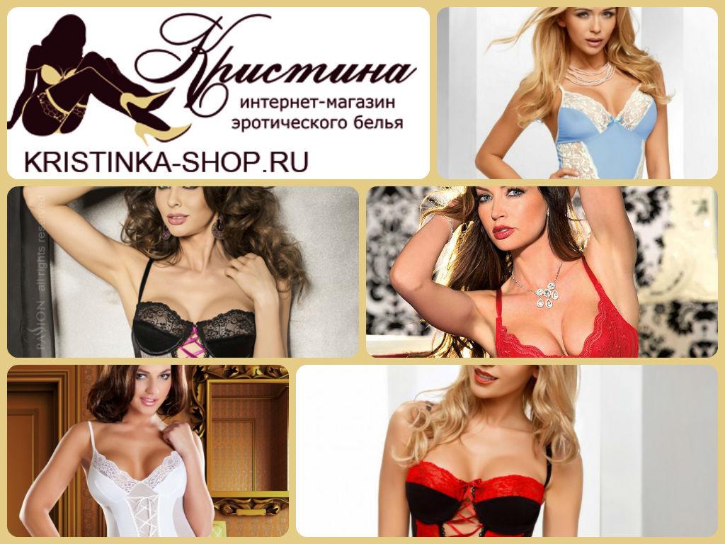 internet-magazini-zhenskogo-eroticheskogo-belya
