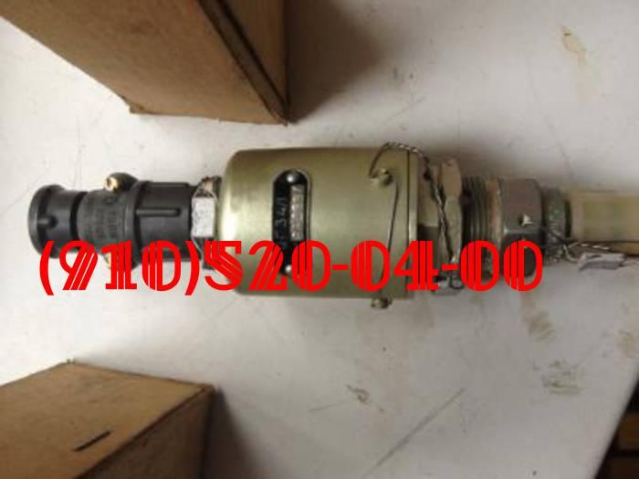 Продам клапаны УГ342 УГ971 УГ97Е УГ922-1 УГ87-4 УГ100У УГ149