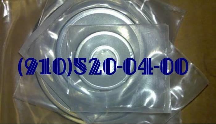 Продам фильтродиски 8Д6.270.001-1 -2 -3 ... к фильтрам 8Д2.966.034-2 -4 -6